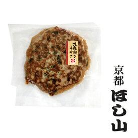 京都キムチのほし山 九条ねぎチヂミ 【冷凍便にも対応】