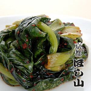 京都キムチのほし山 小松菜キムチ 300g