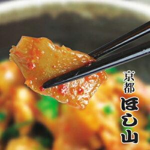 京都ほし山 国産牛すじトロトロ煮込み (牛すじ煮込み)