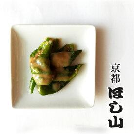 京都ほし山 冷凍超発酵キムチ唐辛子味噌漬け ※その他冷凍不可商品を同梱の場合別途送料頂戴する場合がございます。 ※数が少ない為お届けにお時間を頂く場合がございます。