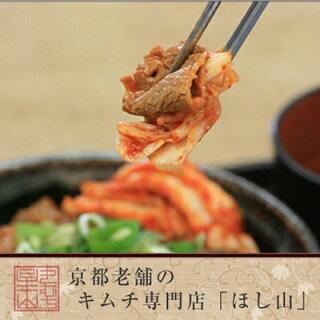 キムチ屋さんの焼肉丼の具・キムチと相性ピッタシ