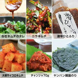 選べる惣菜・野菜キムチ・タレその1