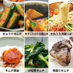 選べる惣菜・野菜キムチ・タレその2