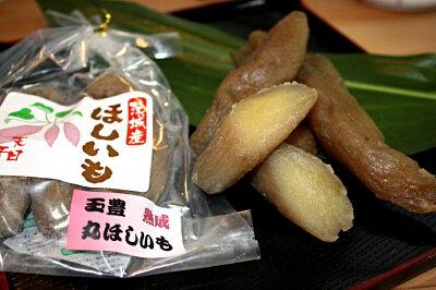 【熟成】玉豊丸ほしいも130g