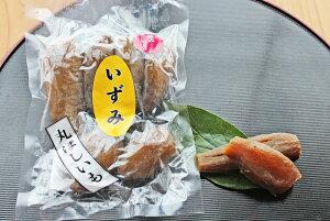 【特選】【お勧め】茨城産いずみ丸干し芋(大袋)(単品)