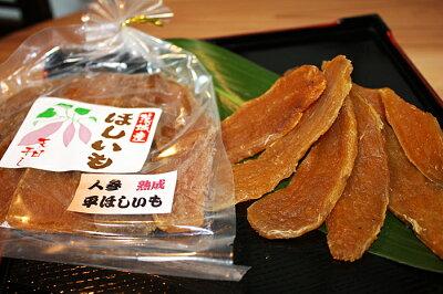 【熟成】人参芋平ほしいも140g