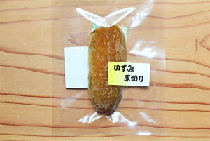 【熟成】【個包装】いずみ 厚切ほしいも(25g〜39g)5袋入×1セット