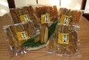 【送料無料】【特選】【お勧め】茨城産丸干し芋大袋 (大袋)5袋セット