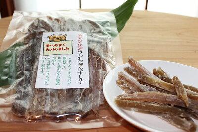 ワンちゃん干し芋(レギュラー)100g