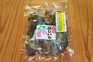 【訳あり】【熟成】丸ほしいも(干し芋) 500g