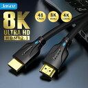 hdmiケーブル 3m 8k HDMIケーブル ver2.1 ウルトラハイスピード 48Gbps / 8K 60Hz / HDR / eARC対応 強靭メッシュ仕様 300cm 直径7mm 2…