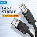 プリンターケーブル usbケーブル a-bタイプ 5m USB2.0規格 abタイプ Canon キヤノン対応 業務用 プリンタ パソコン エプソン キャノン …
