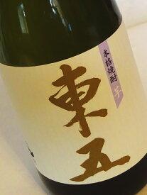 芋焼酎 東五 芋 720ml 【九州 鹿児島 本格焼酎 地酒】