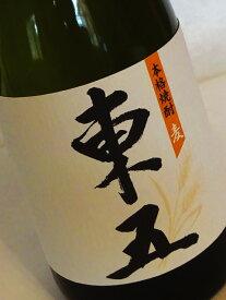 麦焼酎 東五 麦 720ml 【九州 鹿児島 本格焼酎 地酒】