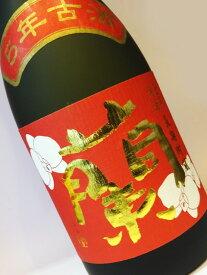 芋焼酎 蘭 長期貯蔵酒 720ml 【九州 鹿児島 本格焼酎 地酒 芋麹 全芋焼酎】
