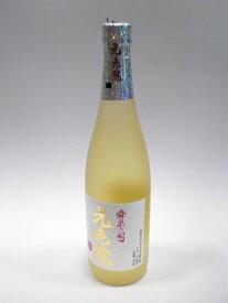 麦・芋ブレンド焼酎 元老院 720ml 【九州 鹿児島 本格焼酎 地酒】