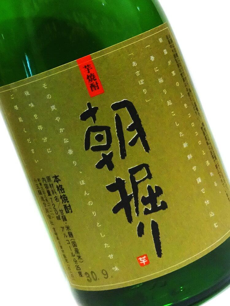 芋焼酎 朝掘り 720ml 【九州 宮崎 本格焼酎 地酒】