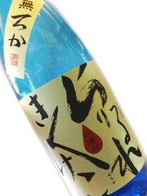 芋焼酎 松の露 無ろか 1800ml 【宮崎 九州 限定 無濾過 むろか】