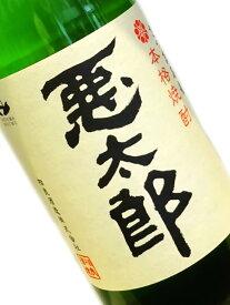芋焼酎 悪太郎 720ml 【九州 鹿児島 本格焼酎 地酒】