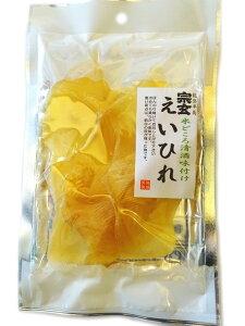 宗玄 清酒味付け えいひれ 50g 【石川 能登 珍味 つまみ 肴 エイヒレ】