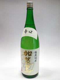 加賀鳶 極寒純米 辛口 1800ml【日本酒 地酒 石川 加賀】