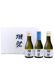 獺祭(だっさい) おためしセット 180ml×3本 【日本酒 地酒 山口 飲み比べ 贈り物】