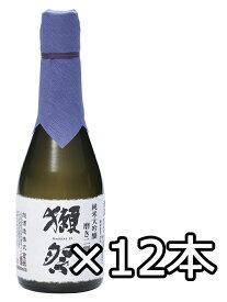 獺祭(だっさい) 純米大吟醸 磨き二割三分 300ml 1箱12本セット 【日本酒 地酒 山口】