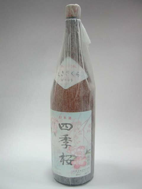 四季桜 特別本醸造 はつはな 1800ml 【日本酒 地酒 栃木 宇都宮】