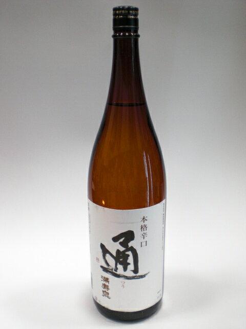 満寿泉 純米酒 本格辛口 通 1800ml 【日本酒 地酒 富山】