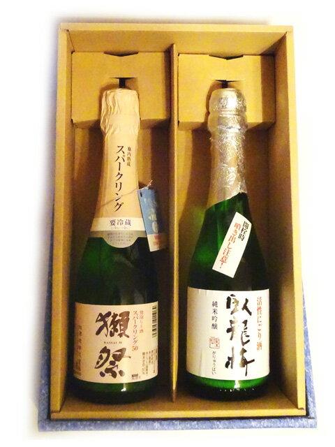発泡にごり酒セット(獺祭・臥龍梅)360ml×2本 化粧箱入り 要冷蔵 【スパークリング だっさい】