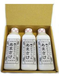 八海山 麹だけでつくったあまさけ 825g 3本セット 箱付き 要冷蔵 【日本酒 地酒 新潟 甘酒】
