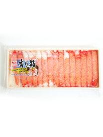 スギヨ 香り箱(1パック15本入り) 要冷凍 【石川 能登 カニ カマボコ カニカマ】