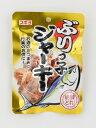 スギヨ ぶりっこジャーキー 1袋35g 【石川 能登 珍味 つまみ 肴 鰤 フクラギ】