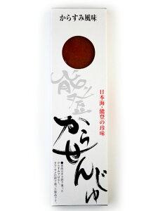 スギヨ からすみ風味 能登からせんじゅ 70g 【石川 能登 珍味 つまみ 肴】