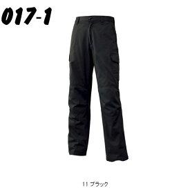 カーゴパンツ綿100%作業服 秋冬 ツイル アタックベース 017−1