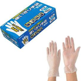 使い捨て手袋 使い切り 極薄手袋 ビニール使い捨て手袋 粉付き パウダー付き エステー 930 ディスポ 使い捨て PVC手袋 箱入り ビニール 極薄 手袋 使い切り 箱入り 100枚入り