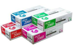 使い捨て手袋【100枚入り】バリアローブNo.2060 ニトリル手袋 プダーフリー