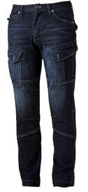 50030 デニムストレッチパンツS M L LL デニム ダメージ加工 作業ズボン ノータック 細身 カジュアル
