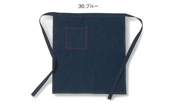 062(デニム腰下エプロン)デニム腰下前掛け(腰下前掛け)ポケット付き(デニムエプロン)デニム腰下エプロン(ポケット付きエプロン)エプロン腰下
