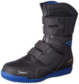 高所用安全靴 S038シモン SHIMON シモン安全靴・安全スニーカー 軽技 安全靴 ブーツタイプ・長靴タイプ・マジックタイプ スニーカー 鳶 軽量