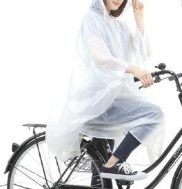 カッパ 雨具 ポンチョ レインコート 1241 レディ−ス 1241 カジメイク