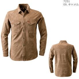 デニムカジュアルシャツ メンズ 作業服 ストレッチ3Dシャツ アイズフロンティア 7251