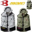 バートル空調服ベスト バートル BURTLE AC1134 ベスト エアークラフトパーカーベスト 作業ベスト 空調服のみ …