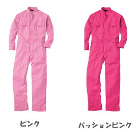 つなぎ おしゃれな作業服 メンズ レディース ピンク系 9000 桑和