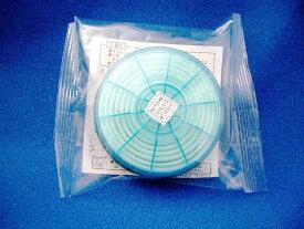 防塵マスク アルファリングフィルター 【LAS-11型サカヰ式1111型用区分RS2】興研