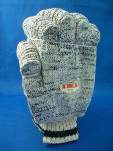 軍手 純綿 モク 綿100% 手袋 品質保証手口ゴムなし (全体が、黒と白のマーブル色+手口黒色ライン入り) 10ダースお買い得パック日本製
