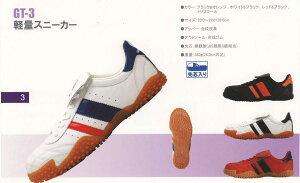 【GT-3】GT3 軽量スニーカーサンダンススニーカータイプ安全靴4色あります