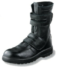 【安い!】安全靴エンゼル【ポリウレタン2層底安全靴 AG609】 先芯−鋼製甲革:牛革クロム(型押しソフト)靴底:ポリウレタン2層底