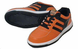 スニーカータイプ安全靴【MK7790(MK7790)】 ひもタイプ樹脂製先芯入り軽い約370g(26cm片足)幅広EEEE幅広設計で足入れ抜群の人気シリーズ色が5色になりました