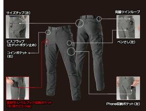 【50%OFF】【カーゴパンツ 7052】バートル 【BURTLE】【年間(秋冬)作業服